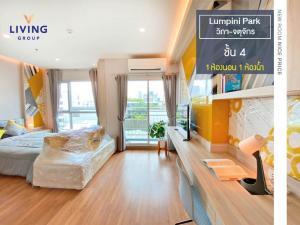 For RentCondoSapankwai,Jatujak : New room, fully furnished! For rent Lumpini Park Vibhavadi-Chatuchak, 1 bedroom, 4th floor, 25 sqm., Near MRT Chatuchak / BTS Mo Chit, resting at Chatuchak Park. Convenient shopping at Central Ladprao