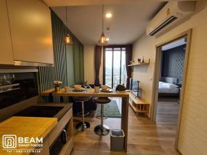 For RentCondoSukhumvit, Asoke, Thonglor : OK001_N 😍💖Oka Haus Sukhumvit 36 near BTS Thonglor, complete facilities, bathtub 😍💖