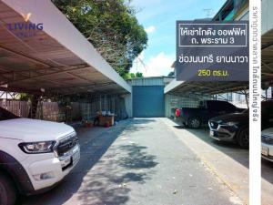 For RentWarehouseRama3 (Riverside),Satupadit : Warehouse for rent, Rama 3 Road, Yannawa District, Bangkok