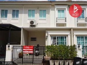 For SaleTownhouseSamrong, Samut Prakan : Urgent sale, 2-storey townhouse, Pruksa Ville 102, Bangna-ABAC, Samut Prakan