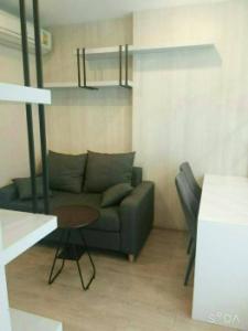 For RentCondoSiam Paragon ,Chulalongkorn,Samyan : Urgent for rent, IDEO Q Chula-Samyan Condo, 25 sq m. For students