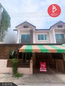 For SaleTownhouseRama 2, Bang Khun Thian : Townhouse for sale Village Pisan 19, Tha Kham, Bangkok