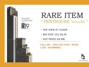 For SaleCondoSukhumvit, Asoke, Thonglor : ⭐️Penthouse in the heart of Asoke, Noble BE19, the cheapest in this area, 29 MB.