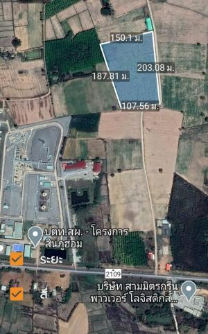 For SaleLandKhon Kaen : Land near PTTEP, Khon Kaen