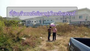 For SaleLandKhon Kaen : Land next to Kasikorn Rd., Thung Sang
