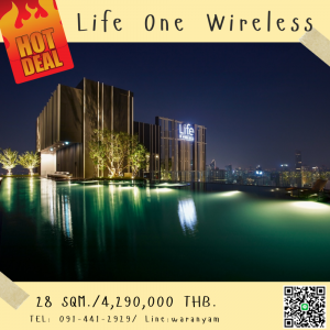 For SaleCondoWitthayu,Ploenchit  ,Langsuan : 💥 SPECIAL OFFER !! 💥 Condo life one wireless pro closed the building !!! Close to Central Embassy, 2 minutes to the expressway About 500 m. Away from Phloen Chit BTS station.