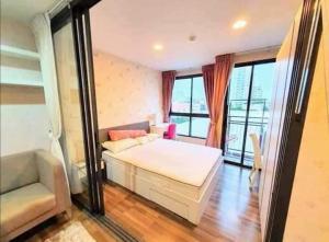 For RentCondoRamkhamhaeng, Hua Mak : Living Nest Ramkhamhaeng, near The Mall Bangkapi