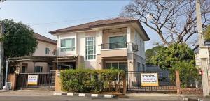 For SaleHouseLadkrabang, Suwannaphum Airport : Great price🔥 The Plant Rama9-Wongwaen detached house corner unit big land plot near Lat Krabang