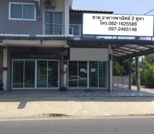 For SaleShophouseChiang Mai : Commercial Building for sale (2 Blocks)