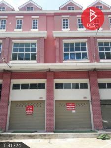 For SaleShophouseSamrong, Samut Prakan : Commercial building for sale, 3.5 floors, Library Town, Pracha Uthit 90, Samut Prakan