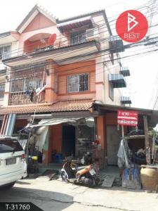 For SaleTownhouseRathburana, Suksawat : 3-storey townhouse for sale, Wiset Suk Nakorn 18, Thung Khru, Bangkok.