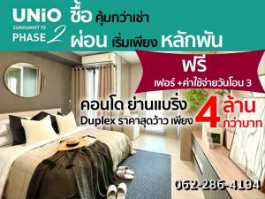 For SaleCondoBangna, Lasalle, Bearing : unio72 Duplex 2 storey room, cool price, 70 square meters.