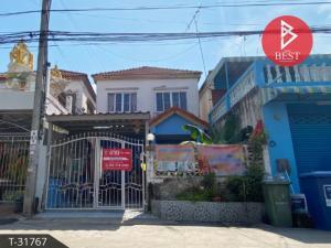 For SaleHouseRamkhamhaeng,Min Buri, Romklao : House for sale Amon Sap Village, Nong Chok, Bangkok