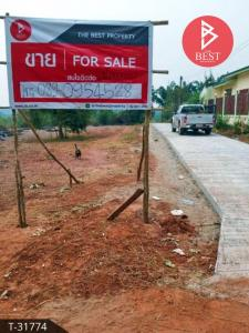 For SaleLandBueng Kan : Land for sale, area 53 rai, 82.0 square meters, Waseca, Bueng Kan.