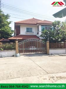 For SaleHouseNakhon Pathom, Phutthamonthon, Salaya : 2-storey detached house for sale, 63.9 sq m, Somruethai Village, Tha Talat, Samphran, Nakhon Pathom, behind the corner of the main road, good condition, ready to move in, contact 064-7644542