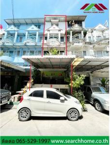 ขายทาวน์เฮ้าส์/ทาวน์โฮมเอกชัย บางบอน : ขายทาวน์เฮาส์ 4 ชั้น 20 ตรว. ม.ภาสกร1 บางบอน1 ขายถูกสุดในโครงการ  ถนนเมน ติดต่อ 065-529-1997