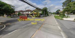 For SaleLandRangsit, Patumtani : Land for sale 147 sq m. Maneerin. Lake and Lagoon, Ban Klang Subdistrict, Pathum Thani