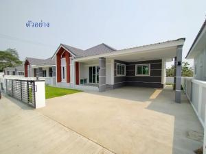 ขายบ้านเชียงใหม่ : CHD100687 ขายบ้านเดี่ยว  3 ห้องนอน  2 ห้องน้ำ พื้นที่ใช้สอย 120 ตร.ม. เนื้อที่ 54 ตรว. ขายในราคา 1.89 ล้านบาท