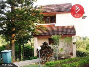 ขายบ้านเพชรบูรณ์ : ขายด่วนบ้านเดี่ยว 2 ชั้น ภูแก้วรีสอร์ท (Phukaew Resort) เขาค้อ เพชรบูรณ์