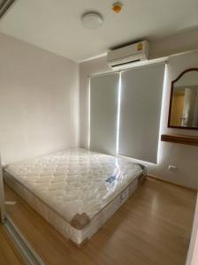 For RentCondoBangbuathong, Sainoi : For rent, Plum Condo Bangyai Station 💥 Furniture and electrical appliances are ready.
