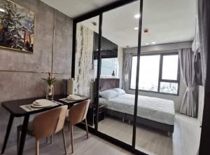 For RentCondoLadprao, Central Ladprao : Life Ladprao 🔥1bedroom Room for Rent ! High Floor Nice View‼️