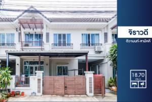 "For SaleTownhouseChengwatana, Muangthong : Sale Townhome Jirawadi Tiwanon-Samakkhi, 100 sq m. 18.7 sq m, near the Pink Line BTS. ""Unity Station"""