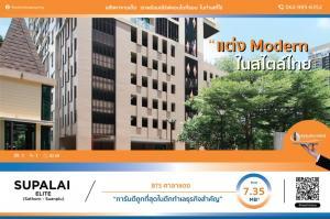 For SaleCondoSathorn, Narathiwat : Supalai Elite Sathorn-Suanplu 1 bed 52.53sqm nice room Ready to move 7.35 MB