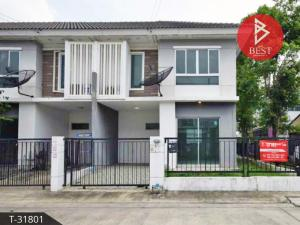 For SaleTownhouseVipawadee, Don Mueang, Lak Si : Sale townhome behind the corner, Pruksa Ville 62/2 Nimit new, Bangkok. Ready to move in