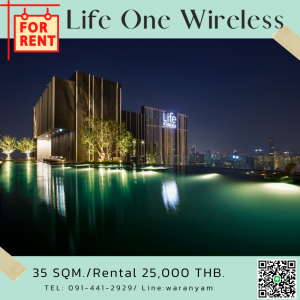 For RentCondoWitthayu,Ploenchit  ,Langsuan : Condo for rent, Life one wireless Fully Furnished, ready to move in, size 35 sqm., 1 bedroom, 1 bathroom, convenient transportation, 2 minutes to the expressway About 500 m. Away from Phloen Chit BTS station.
