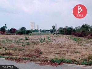 ขายที่ดินพัทยา บางแสน ชลบุรี : ขายที่ดิน 5 ไร่ 3 งาน 93.0 ตารางวา สัตหีบ ชลบุรี