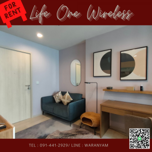 For RentCondoWitthayu,Ploenchit  ,Langsuan : 🌈 Condo for rent, Life one wireless Fully Furnished, ready to move in, size 35 sqm., 1 bedroom, 1 bathroom, convenient transportation, 2 minutes to the expressway About 500 m. Away from Phloen Chit BTS station.