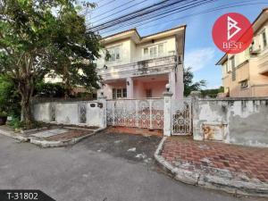 For SaleHouseSamrong, Samut Prakan : 2 storey detached house for sale, KC Park Ville Bangna Village, Thepharak, Samut Prakan