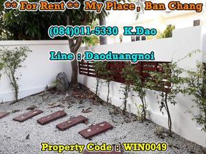 เช่าบ้านระยอง : Velana Golf House, Ban Chang *** For Rent *** 28,000 Baht/Month