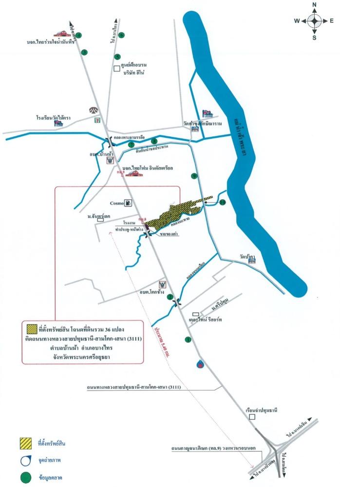 For SaleLandAyutthaya : Land for sale, total area of 128 rai I on Luang Road, Pathum Thani - Sam Khok - Sena 31111 I, Ayutthaya Province