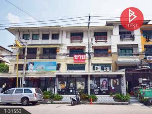 For SaleShophouseSamrong, Samut Prakan : Sell commercial buildings Krisana Suvarnabhumi, Samut Prakan, near the airport.