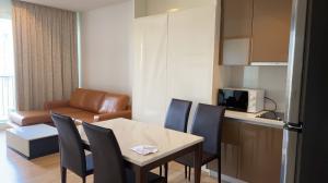For SaleCondoSukhumvit, Asoke, Thonglor : Siri At Sukhumvit - 1 bed, the best price, 135 square meters per square meter, xxx only.