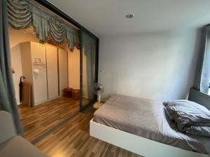 ขายคอนโดรามคำแหง หัวหมาก : ขาย ลิฟวิ่งเนสท์ รามคําแหง 85 (Living Nest Ramkhamhaeng 85)