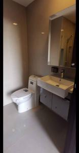 For RentCondoKasetsart, Ratchayothin : YRC6405011 Lyss for rent (Liss) Condominium (Ratchayothin).
