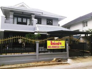 For RentHouseRamkhamhaeng,Min Buri, Romklao : House for rent 72 sq.w., large 2 storey house, Ramkhamhaeng area, Minburi