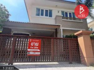 For SaleHouseBangbuathong, Sainoi : House for sale Casa Ville Ratchapruek-Chaengwattana, Nonthaburi