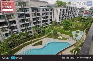 For RentCondoRangsit, Patumtani : [For Rent] Condo Kave Town Space Condo near Bangkok University Rangsit 1 Bedroom Extra 1 Bedroom 1 Bathroom Size (27.29 sq m) 7th Floor