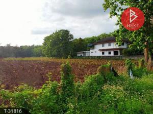 For SaleLandLoei : Land for sale 3 rai 15.0 sq.w., next to Highway 211, entrance to Kaeng Khut Khu, Chiang Khan