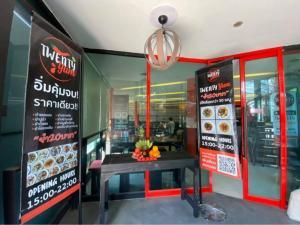 เซ้งพื้นที่ขายของ ร้านต่างๆบางซื่อ วงศ์สว่าง เตาปูน : เซ้งร้านอาหาร ทำเลดี ร้าน Twenty yum