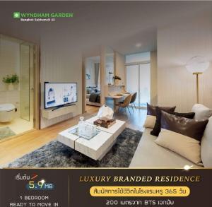 For SaleCondoSukhumvit, Asoke, Thonglor : Branded Residence for sale at Sukhumvit 42