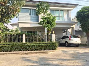 For SaleHouseRamkhamhaeng,Min Buri, Romklao : For sale Perfect Place 2 Ramkhamhaeng 174 Min Buri row.