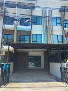 For SaleTownhouseSamrong, Samut Prakan : 3-storey townhome for sale, Casa City Village, 3 bedrooms, 4 bathrooms, 3 floors
