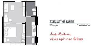 Sale DownCondoWongwianyai, Charoennakor : For sale down payment Supalai Loft Prajak-Wongwian Yai, 22nd floor, 1 bed, 35 sq m.