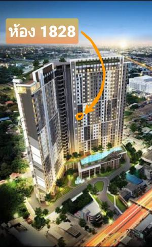 Sale DownCondoKorat KhaoYai Pak Chong : PLUS CONDO Korat, 18th floor, VVIP room (auspicious number 1828, good, beautiful, great value) (sale down payment with built-in from the project)