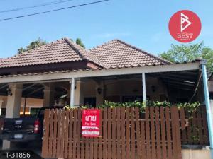 ขายบ้านระยอง : ขายบ้านแฝด หมู่บ้านเอ็กซ์เซล 3 ปลวกแดง ระยอง