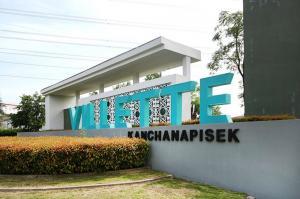 For RentTownhouseEakachai, Bang Bon : House for rent / sale. Nice town home, Kanchanaphisek Rd., Bang Bon District, Kanchana Village Project.